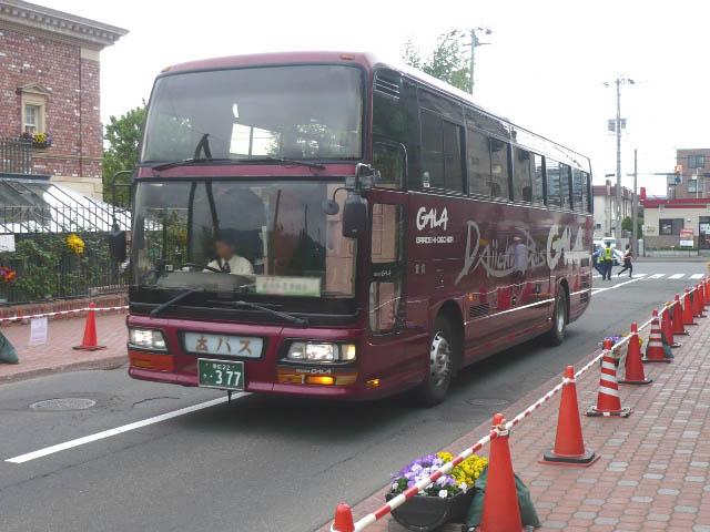 北海道の観光バス《た行》